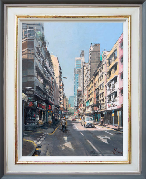 Granville Road, Hong Kong